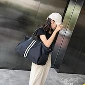 旅行包包女短途輕便外出手提時尚帆布學生衣服收納待產小行李袋子