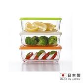 日本製造 三入方型玻璃密封盒 IW-S6005