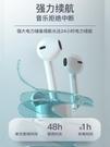耳機 無線藍耳機雙耳適用蘋果vivo華為oppo安卓通用 星河光年