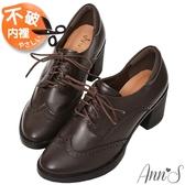 Ann'S英倫甜心2.0厚底-綁帶牛津雕花粗跟踝靴7cm-深咖
