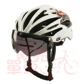 *阿亮單車*GVR 專業自行車安全帽 阿波羅原色系列(G307V),附鏡片,白色《C77-313-W》