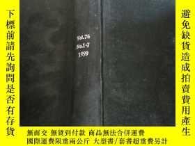 二手書博民逛書店the罕見international journal of pressure vessels and piping