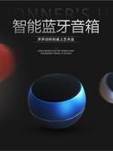 zipin AI智慧無線藍芽音箱內置小度大音量可控制家電迷你語音對話 快速出貨