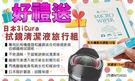 EC_3i Cura 日本專業清潔劑和拭鏡紙套組 日本設計製造 (AST-015)