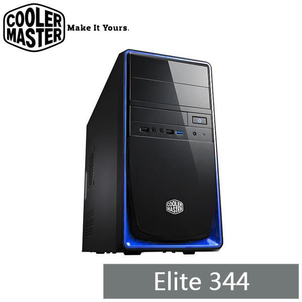 【免運費-贈行動電源】CoolerMaster Elite 344 機殼 (藍黑) / Micro-ATX / RC-344 (RC-344-BKN2)