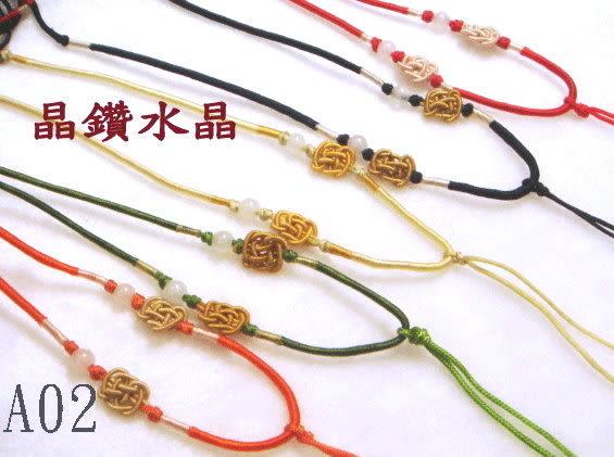 『晶鑽水晶』中國結項鍊*精緻編織~可伸縮長度!!多款&多色選擇