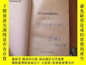 二手書博民逛書店c0008control罕見system design by p