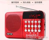 收音機 老人收音機內存便攜式充電唱戲機MP3音樂播放器隨身聽 玩趣3C