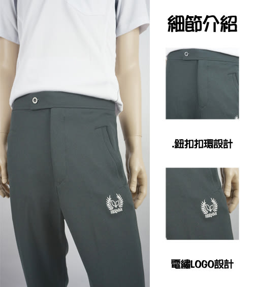 男網球拉鍊長褲