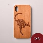 Woodu 木製手機殼 勇者跳躍 iPhone XR適用