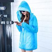 夏季女裝中長款韓版潮長袖防曬服