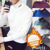 高領毛衣男士秋冬款套頭修身韓版大碼加絨加厚針織衫學生外套男潮  【PINK Q】