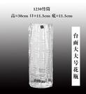 花瓶 特大號落地富貴竹花瓶擺件玻璃透明水養水培直筒家用客廳插花裝飾【快速出貨八折鉅惠】