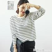 秋裝新款 黑白長袖條紋T恤女寬鬆大碼韓版百搭純棉打底衫上衣 蘇菲小店