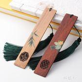手工彩繪古典中國風流蘇書簽 黑檀木質精美古風禮物創意 js7331『科炫3C』