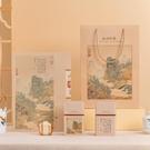 2021新款春茶禮盒空包裝文創茶葉罐龍井毛尖紅茶綠茶通用茶葉包裝