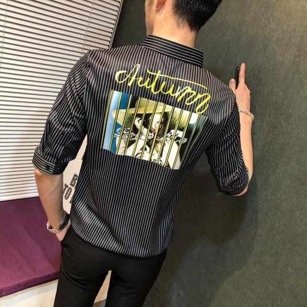 條紋襯衫男七分袖韓版修身帥氣發型師中袖寸衣潮流短袖 育心小館
