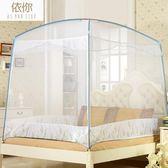 蒙古包蚊帳不銹鋼雙人圓1.8m家用無底簡約 夏季通用1.5米床公主風