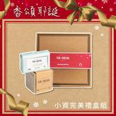 Fer à Cheval 法拉夏 小資完美禮盒組【新高橋藥妝】經典馬賽皂300g+香氛馬賽皂