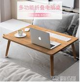 簡易電腦桌做床上用書桌可折疊宿舍家用多功能懶人小桌子YYJ  夢想生活家