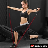 帶擴胸拉力器胸肌訓練健身器材彈力繩健身彈力【探索者】