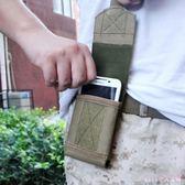 手機腰包 多功能戰術手機包腰包豎款男戶外運動穿皮帶手機掛包 DR1944【Rose中大尺碼】