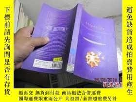 二手書博民逛書店attention罕見a neuropsychological