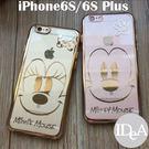 迪士尼 iPhone6S Plus 米奇米妮情侶電鍍燙金滾邊透明TPU手機保護套 清水矽膠軟殼 奢華風格 Apple i6