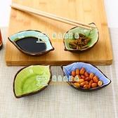 【五個裝】陶瓷小碟子廚房調味碟調料醬醋餐具調料碟【樹可雜貨鋪】