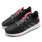 adidas 慢跑鞋 Questar X BYD 黑 粉紅 避震透氣 基本款 女鞋 運動鞋【PUMP306】 F34649