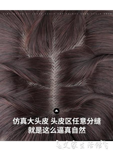 假髮假髮片頭頂補髮片遮白髮空氣劉海假髮女假劉海女自然髮片真髮無痕 熱賣單品