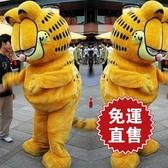 加菲貓廣告宣傳卡通人偶服裝網紅人偶道具服裝演出服財神爺人偶服 YXS全館免運