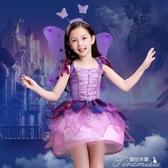 萬聖節女童服飾--女童公主裙cos花仙子角色扮演cosplay化妝舞會衣服 提拉米蘇