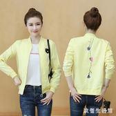 夾克外套 2019秋季新款韓版短款外套小個子寬鬆棒球服夾克衫上衣 zh9262『美好時光』