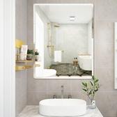 浴室鏡子貼墻免打孔洗手間掛墻玻璃壁掛化妝衛生間廁所衛浴鏡自粘