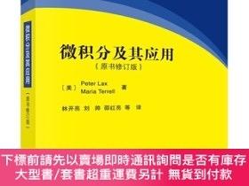 簡體書-十日到貨 R3Y微積分及其應用 微積分及其應用 [美]P.D.Lax  著;林開亮  譯 科學出版社