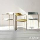 咖啡餐椅現代奶茶咖啡廳靠背椅扶手休閒椅餐廳椅用餐椅『毛菇小象』