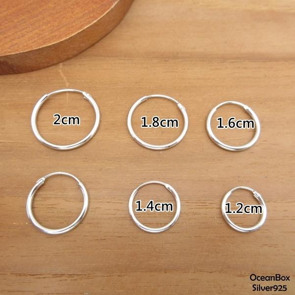 §海洋盒子§輕巧亮面圈圈925純銀針式耳環 (925純銀外鍍專櫃級正白K)