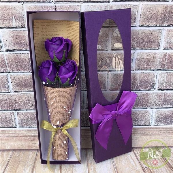 花束禮盒 禮物教師節禮物香皂花玫瑰康乃馨仿真浪漫花盒送老師感恩節日實用禮品-快速出貨