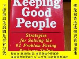 二手書博民逛書店英文原版Keeping罕見Good People 保持良好的人Y