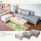 沙發 L型沙發 積木方塊 組合皮沙發八件...