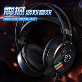ASZUNE/艾蘇恩 T1電腦游戲耳機頭戴式電競絕地求生吃雞耳麥臺式 艾尚旗艦店