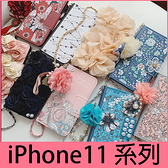 【萌萌噠】iPhone 11 Pro Max 韓國甜美清新款 玫瑰花系列 側翻皮套 磁扣 大紅花吊飾 手機套 軟殼