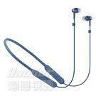 【曜德★送收納袋】鐵三角 ATH-CKR500BT 頸掛式 藍牙無線入耳式耳機 密閉型設計 3色 可選