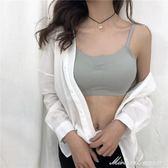 韓版少女螺紋棉無痕防震運動內衣無鋼圈可拆聚攏裹胸瑜伽背心抹胸     蜜拉貝爾