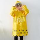 快速出貨韓國兒童雨衣男童女童小孩無氣味環保加厚拉鏈學生