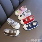 兒童休閒鞋2021春秋新款兒童帆布鞋女童鞋小白鞋男童板鞋休閒鞋軟底寶寶單鞋 小天使 618