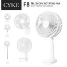 CYKE正品 F8三用伸縮摺疊風扇 夾式/掛牆/落地風扇 180度上下自由翻轉 三擋風速低噪音 1800mAh電容量