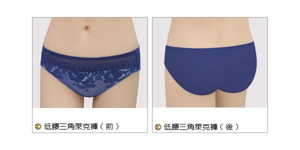【瑪登瑪朵】輕盈軟棉圈內衣  A-E罩杯(極勁藍)(未滿3件恕無法出貨,退貨需整筆退)