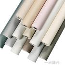 環保家用加厚無味純白色草編牆紙自貼臥室客...
